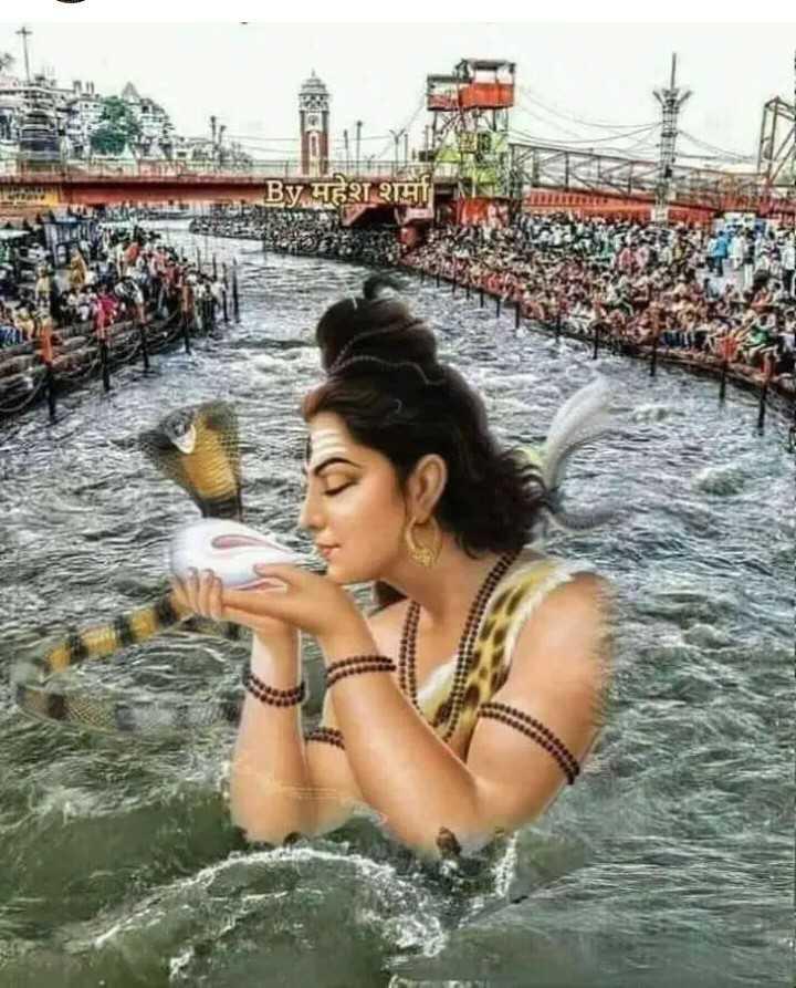 🌞 সুপ্ৰভাত - एमई R14 - ShareChat