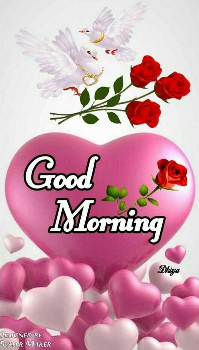 🌞 সুপ্ৰভাত - Good Morning Dhiya DESIGNED BY POSTER MAKER - ShareChat