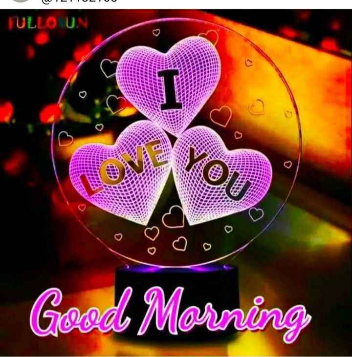 🌞 সুপ্ৰভাত - ISLOST FULLO UN Good Morning - ShareChat