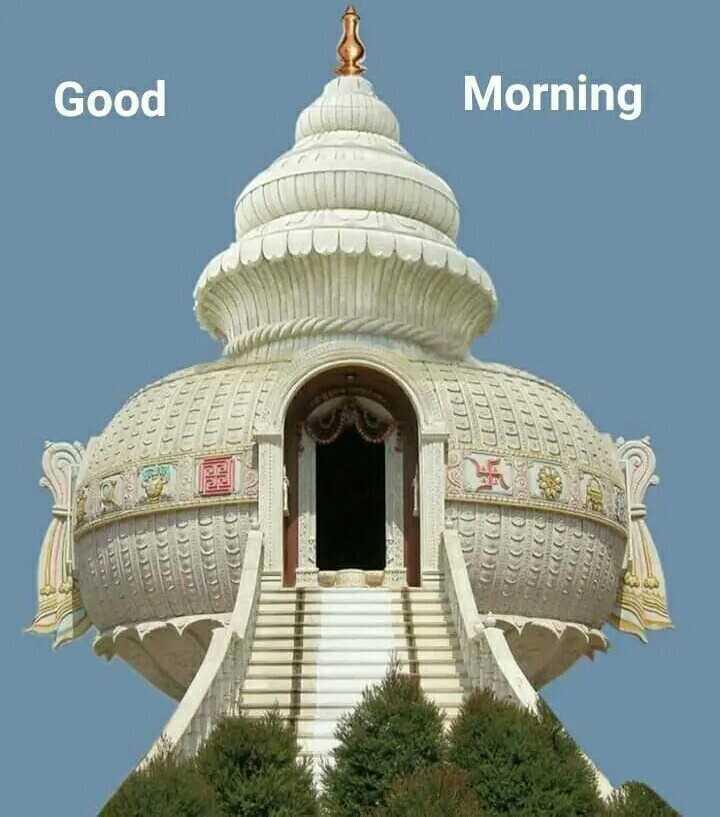 🌞 সুপ্ৰভাত - 2 ) ) Morning 7 ECOCESOS INCU lele Good - ShareChat