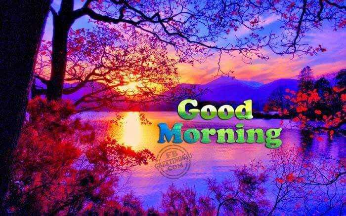 🌞 সুপ্ৰভাত - Good Morning CAU SON - ShareChat