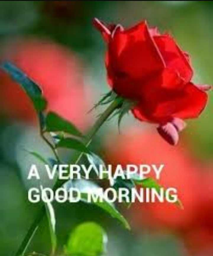 🌞 সুপ্ৰভাত - A VERY HAPPY GOOD MORNING - ShareChat