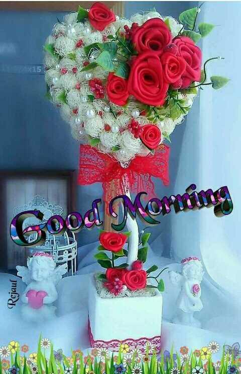 🌞 সুপ্ৰভাত - Good Morning Rejaul - ShareChat