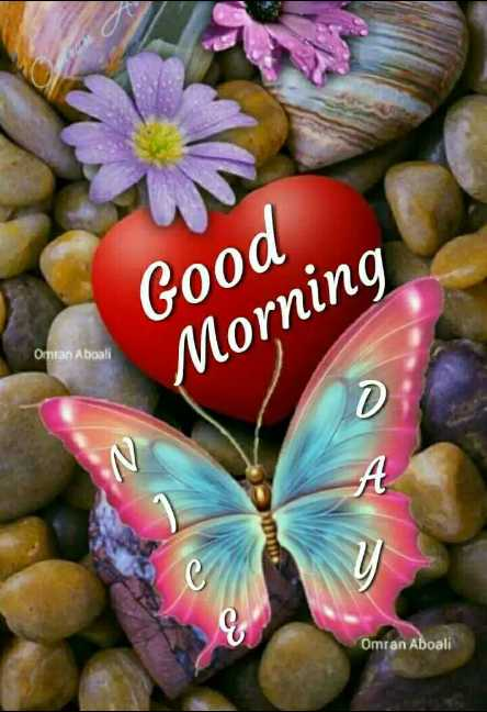 🌞 সুপ্ৰভাত - Good Morning Omran Aboali Omran Aboali - ShareChat