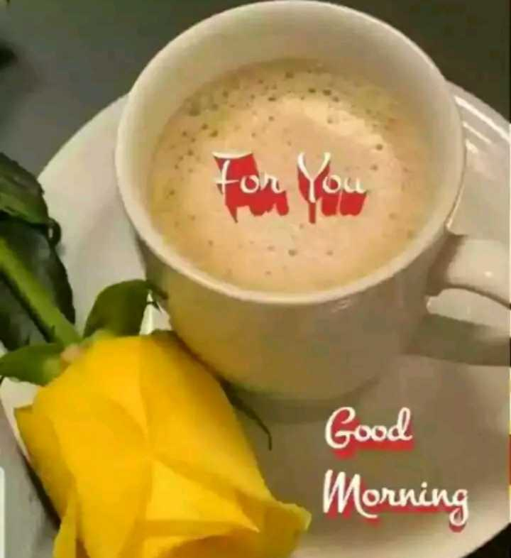 🌷 সুপ্ৰভাত - Good Morning - ShareChat