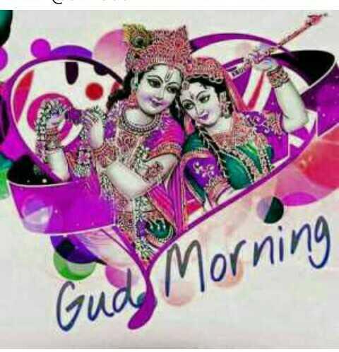🌞 সুপ্ৰভাত - Gud y Morning - ShareChat