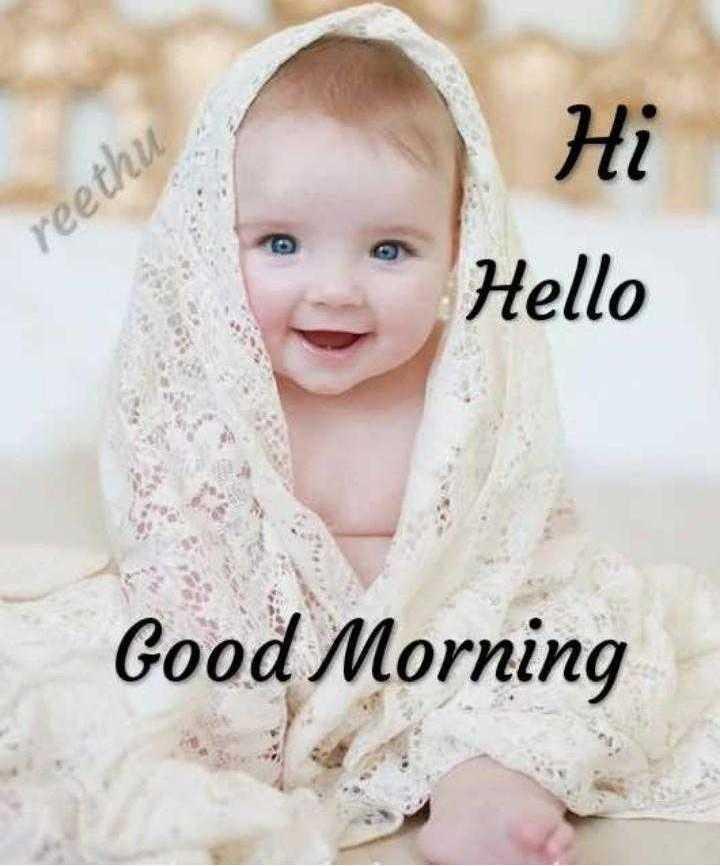 🌞 সুপ্ৰভাত - reethu Hello Good Morning - ShareChat