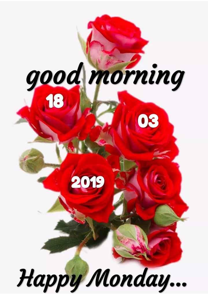 🌞 সুপ্ৰভাত - good morning 18 03 2019 Happy Monday . . . - ShareChat