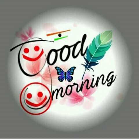 🌞 সুপ্ৰভাত - Cood morning - ShareChat