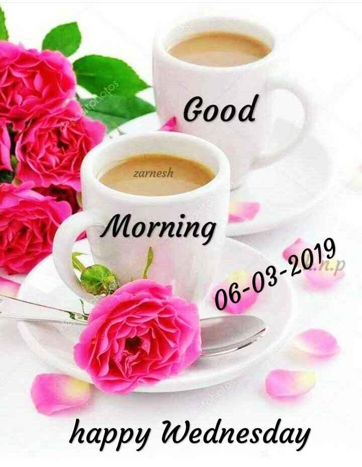 🌞 সুপ্ৰভাত - fronotos Good zarnesh Morning 06 - 03 - 2019 happy Wednesday - ShareChat