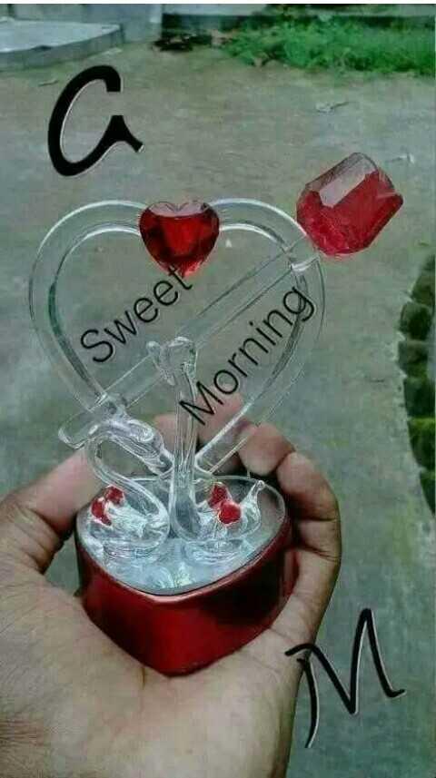 🌞 সুপ্ৰভাত - Um Sweet Morning - ShareChat