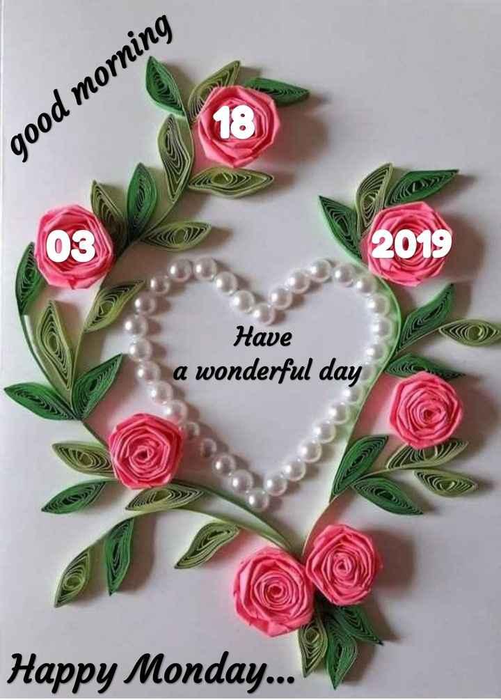🌞 সুপ্ৰভাত - good morning Os 2019 Have a wonderful day KOP Happy Monday . . . - ShareChat