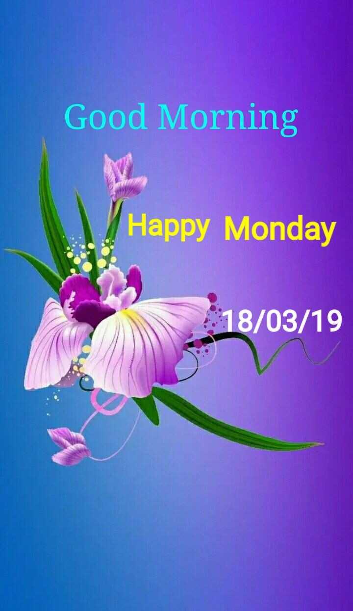 🌞 সুপ্ৰভাত - Good Morning Happy Monday 18 / 03 / 19 - ShareChat