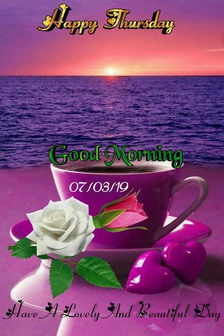 🌞 সুপ্ৰভাত - Happo Seveda Good Morning 07 / 03 / 19 Have A Lovely And Beautiful Dan CV - ShareChat