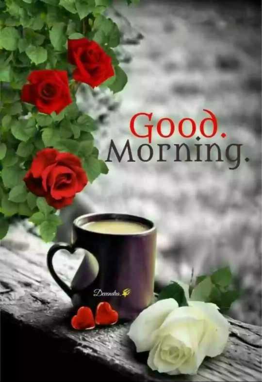 🌞 সুপ্ৰভাত - Good . Morning . Derndha - ShareChat