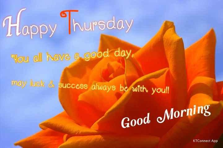 🌞 সুপ্ৰভাত - Happy Thursday You all have a good day , may luck & success always be with you ! ! Good Morning KTConnect App - ShareChat
