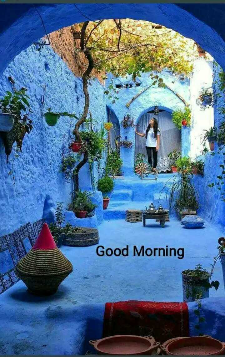 🌞 সুপ্ৰভাত - Good Morning - ShareChat