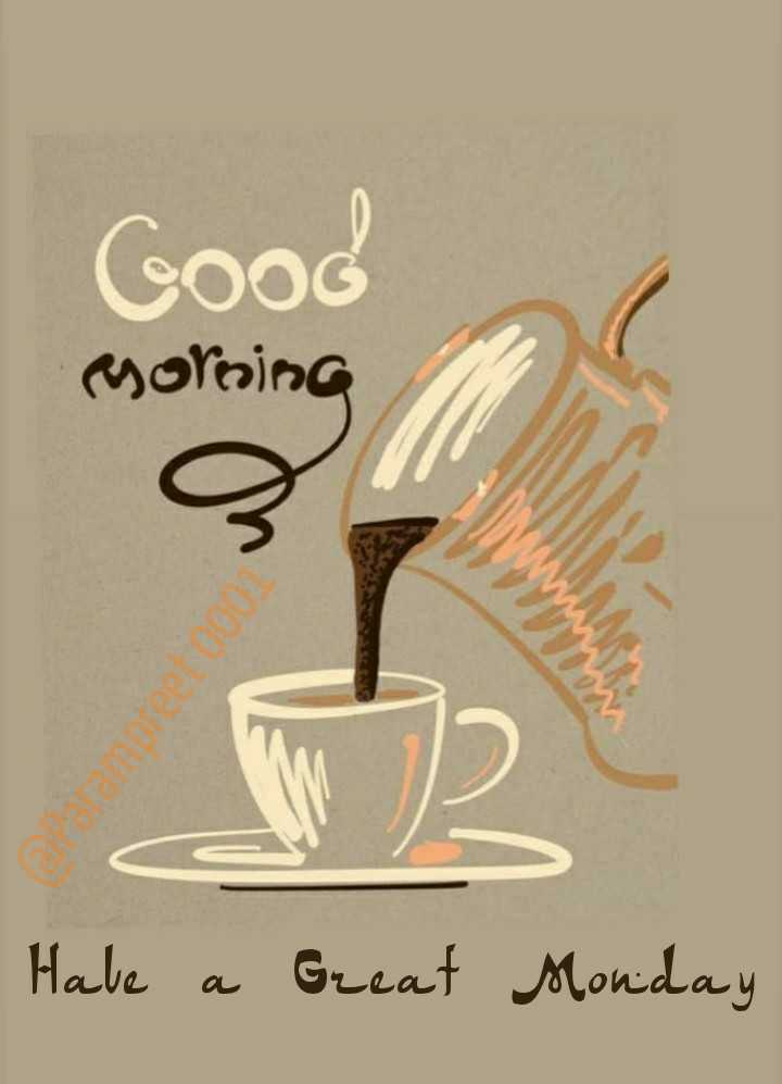 🌞 সুপ্ৰভাত - GOOG Morning Have a Great Monday - ShareChat