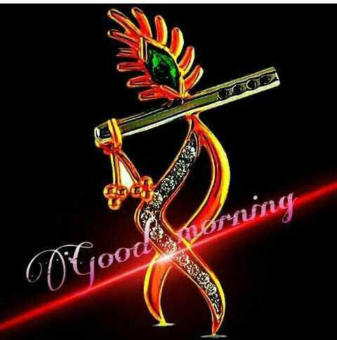 🌞 সুপ্ৰভাত - ' Drood morning - ShareChat