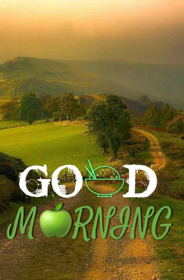🌞 সুপ্ৰভাত - GO D MORNING - ShareChat