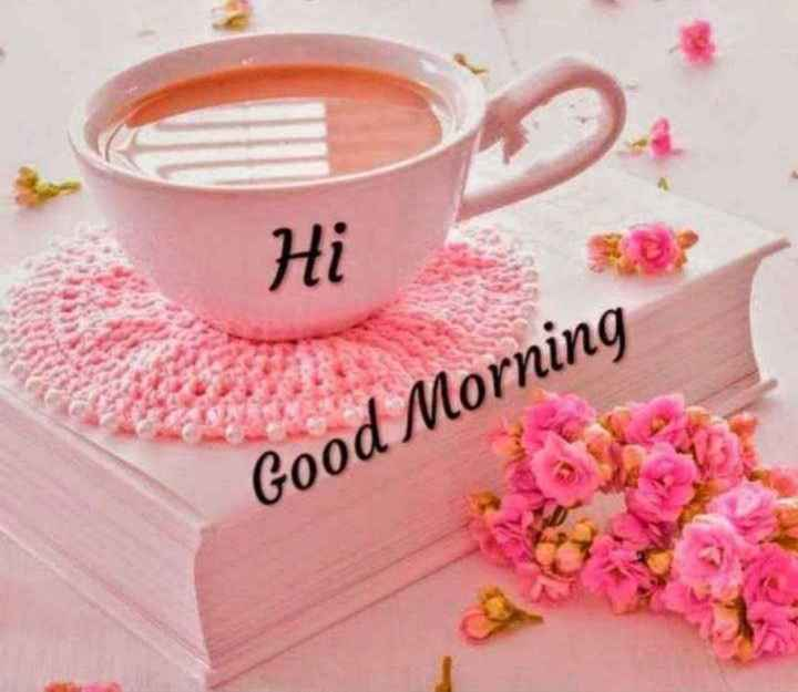 🌞 সুপ্ৰভাত - Hi Good Morning - ShareChat