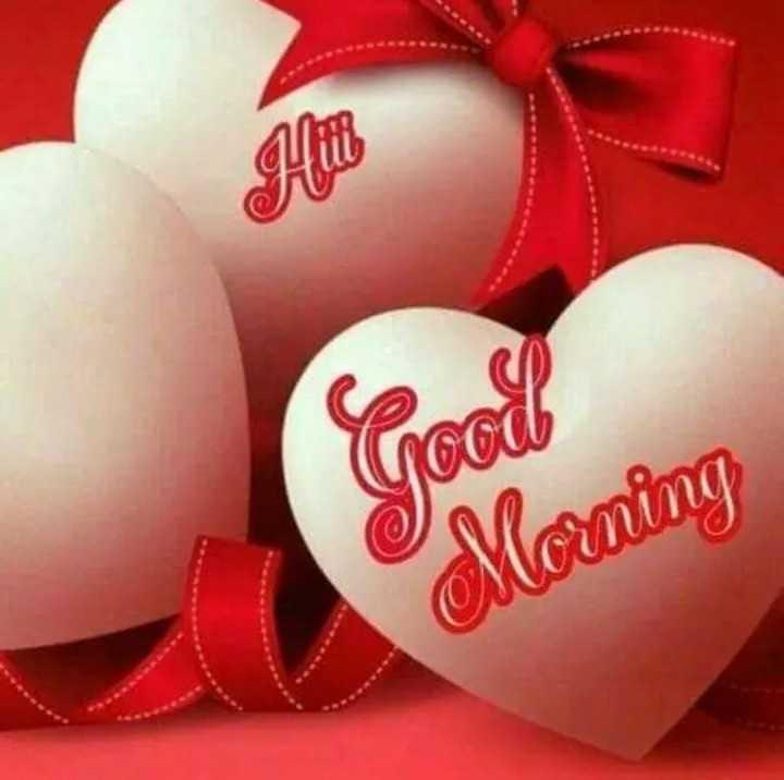 🌞 সুপ্ৰভাত - Good Moming - ShareChat
