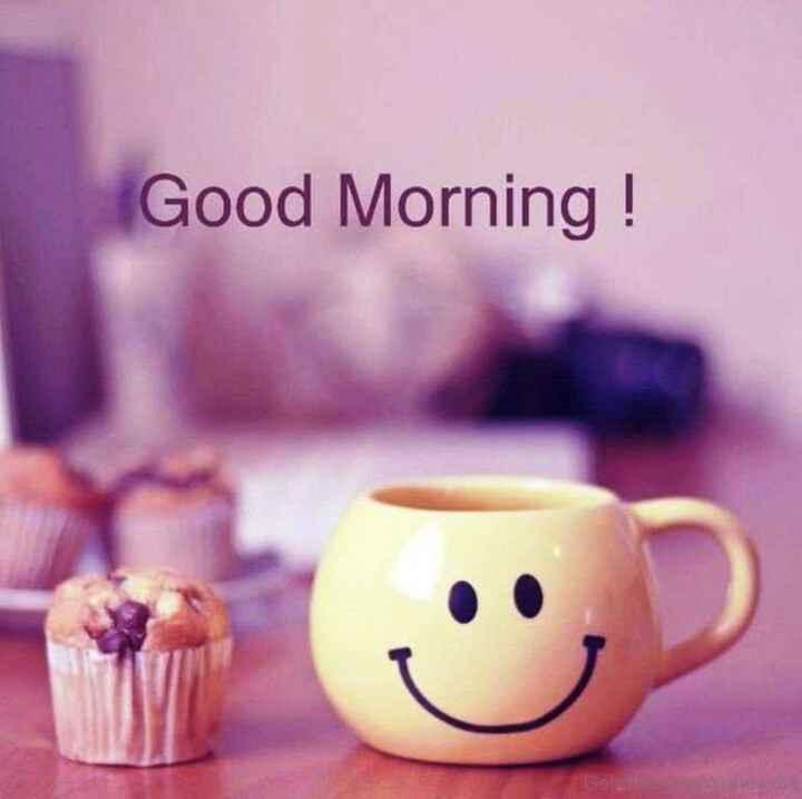 🙏 সুপ্ৰভাত - Good Morning ! - ShareChat