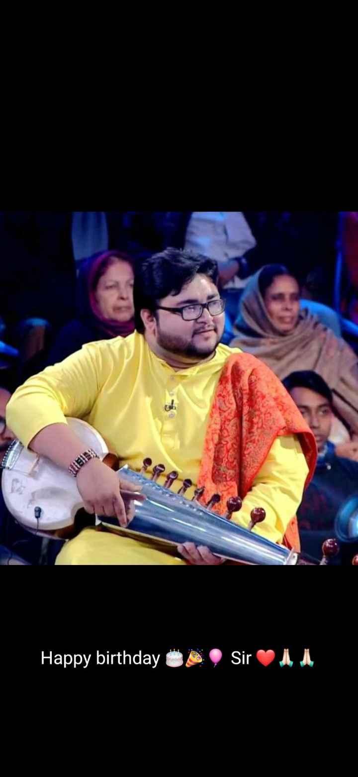 সৃঞ্জয় মুখার্জী সরোদ - STE ' Happy birthday OS Sirii - ShareChat