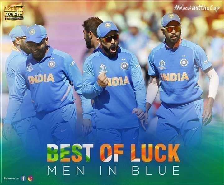 সেমিফাইনাল - ইন্ডিয়া vs নিউজিল্যান্ড 🏏 - # wewantthecup Opus 106 . 2 FM INDIA DIA NDIA BEST OF LUCK MEN IN BLUE Follow us on f - ShareChat