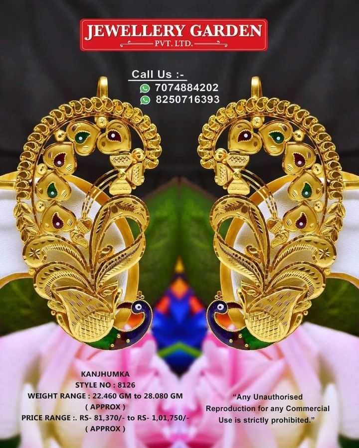 💍 সোনার গয়না 💍 - JEWELLERY GARDEN - PVT . LTD . S Call Us : 7074884202 8250716393 . KANJHUMKA STYLE NO : 8126 WEIGHT RANGE : 22 . 460 GM to 28 . 080 GM ( APPROX ) PRICE RANGE : . RS - 81 , 370 / - to RS - 1 , 01 , 750 / ( APPROX ) Any Unauthorised Reproduction for any commercial Use is strictly prohibited . - ShareChat