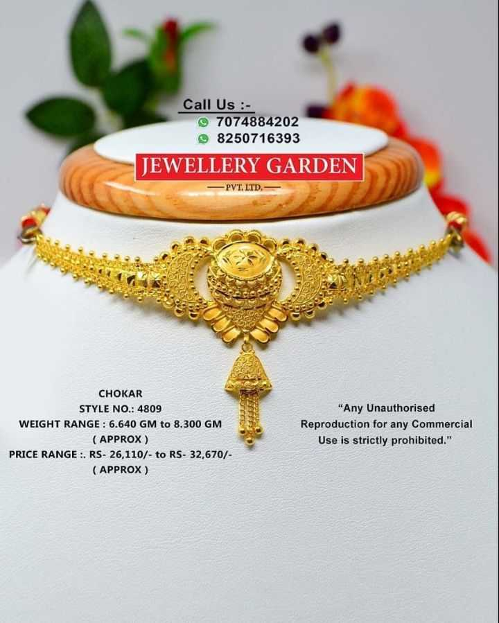 💍 সোনার গয়না 💍 - Call Us : 7074884202 © 8250716393 JEWELLERY GARDEN PVT . LTD . CHOKAR STYLE NO . : 4809 WEIGHT RANGE : 6 . 640 GM to 8 . 300 GM ( APPROX ) PRICE RANGE : . RS - 26 , 110 / - to RS - 32 , 670 / ( APPROX ) Any Unauthorised Reproduction for any commercial Use is strictly prohibited . - ShareChat