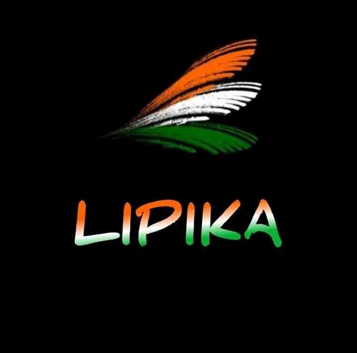 স্বাধীনতা দিবস কোটস✍️ - LIPIKA - ShareChat