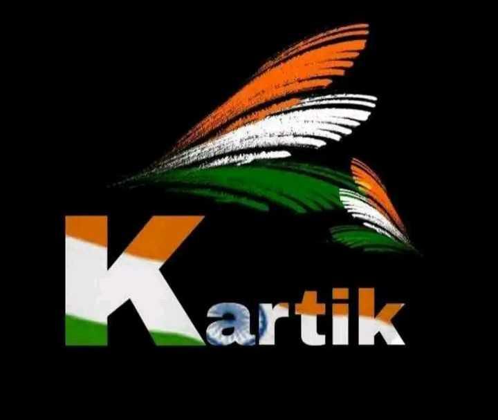 স্বাধীনতা দিবস কোটস✍️ - Sartik - ShareChat