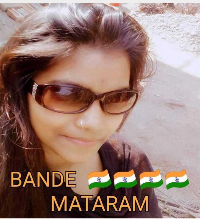 স্বাধীনতা দিবস সেলফি🤳🏻 - BANDE PO MATARAM - ShareChat