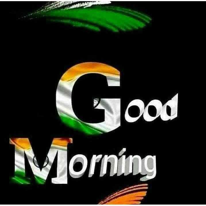 স্বাধীনতা দিবসের শুভেচ্ছা 🙏 - WOW Good Morning - ShareChat
