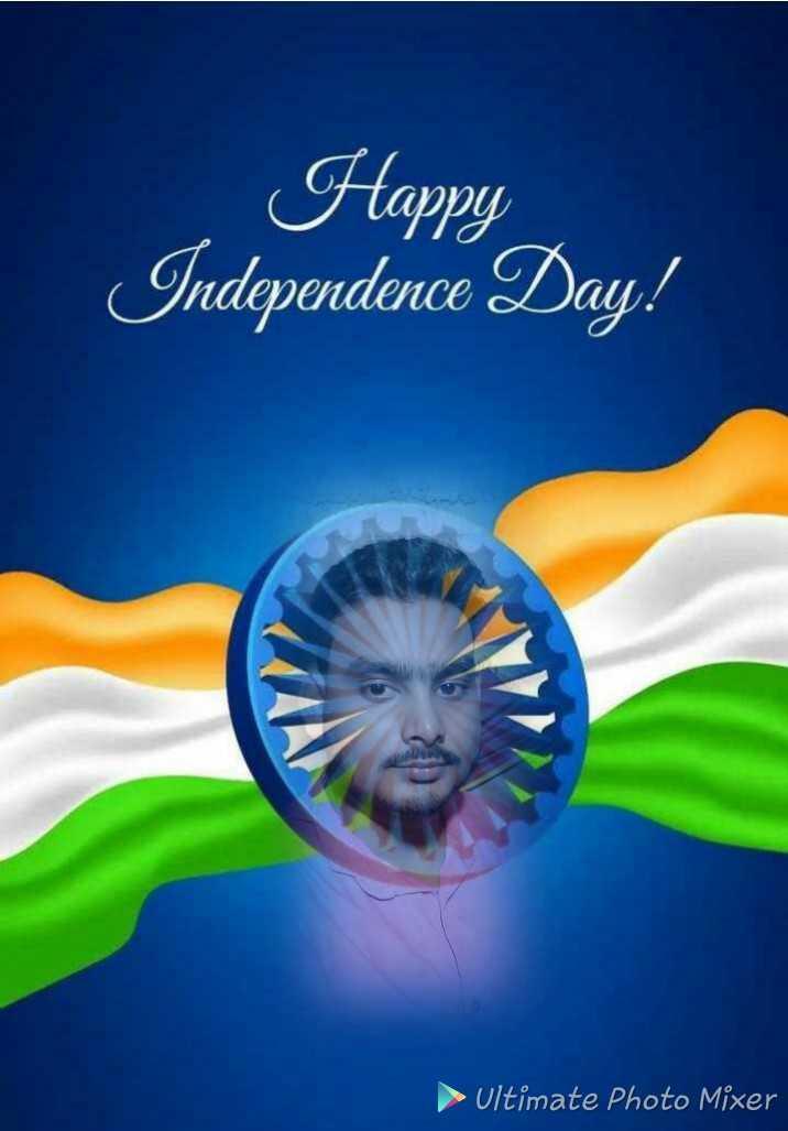 স্বাধীনতা দিবসের শুভেচ্ছা 🙏 - Happy Independence Day ! Ultimate Photo Mixer - ShareChat
