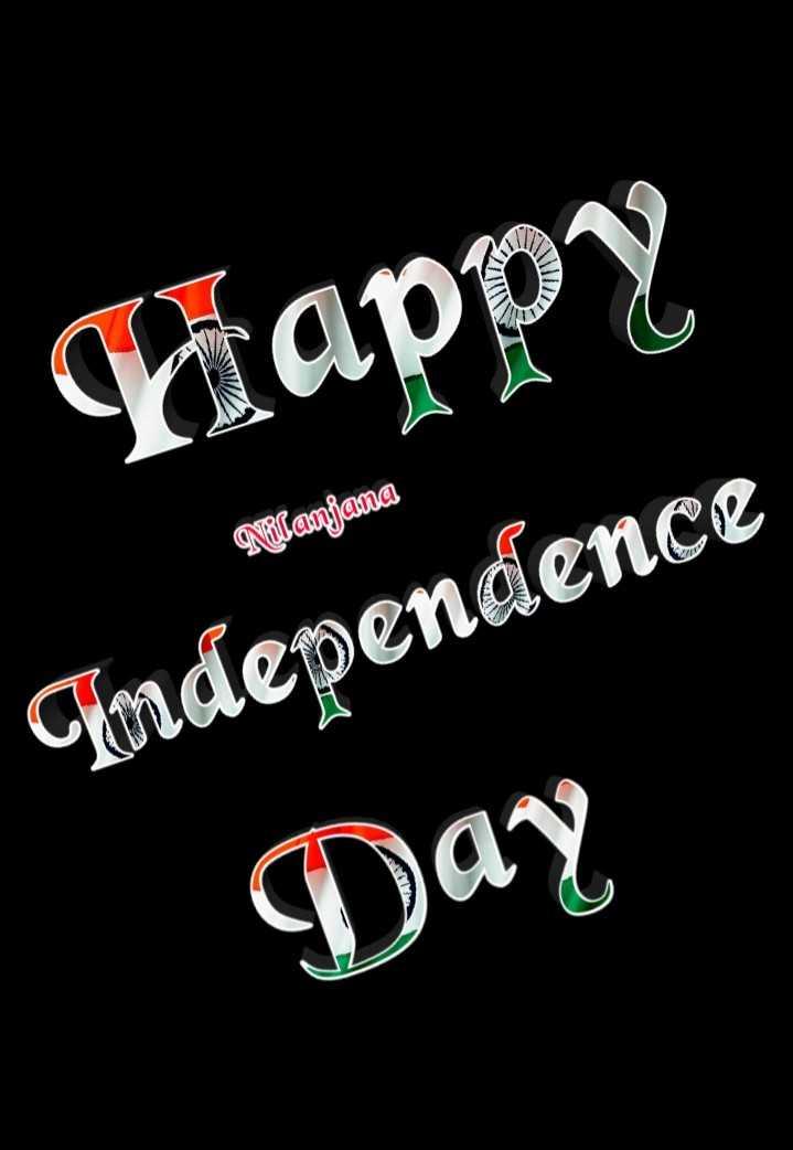 স্বাধীনতা দিবসের শুভেচ্ছা 🙏 - Nilanjana Yappy Independence Day - ShareChat