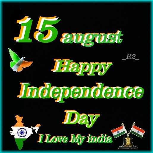 স্বাধীনতা দিবস  🙏 - _ R2 _ 15 august Peppy Independendo Day I Love My india - ShareChat
