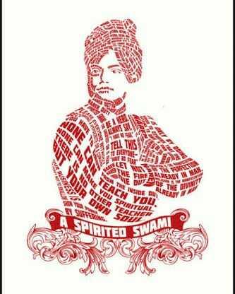স্বামী বিবেকানন্দের মৃত্যুবার্ষিকী  🙏🏼 - FUNNY EN WWW ONE W T HE FIRE SWM VE BUSINESS ENEO SPIRITED SWU - ShareChat