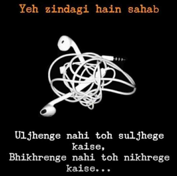 স্লাপ ফেস্ট  👋🏻 - Yeh zindagi hain sahab Y g Uljhenge nahi toh suljhege kaise , Bhikhrenge nahi toh nikhrege kaise . . . - ShareChat
