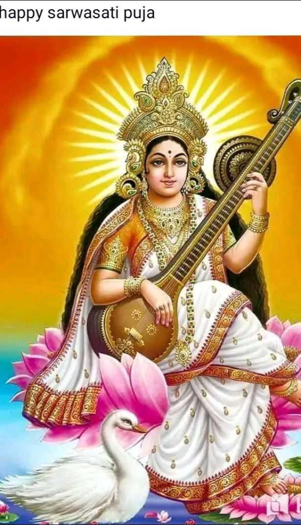 সৰস্বতী পূজাৰ শুভেচ্ছা - happy sarwasati puja SR GRORD சோதா | | SEAR 192 - ShareChat