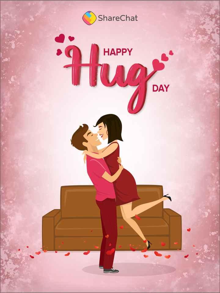 হাগ ডে - ShareChat HAPPY Hugi DAY - ShareChat