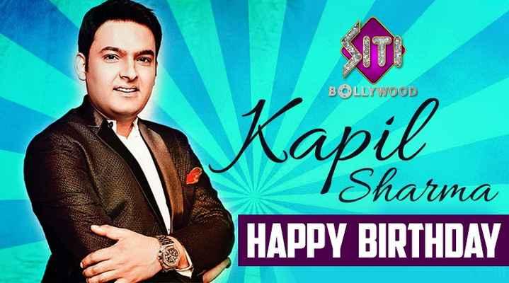 😁হাস্য কৌতুক - BOLLYWOOD Kapil I Sharma HAPPY BIRTHDAY - ShareChat