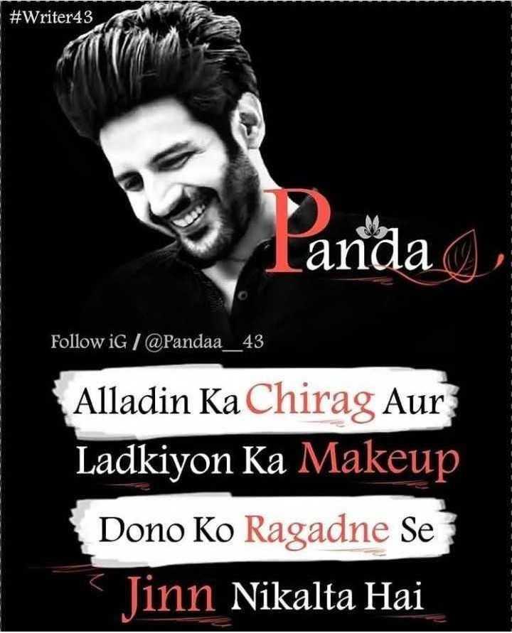 😁হাস্য কৌতুক - # Writer43 Landa I , Follow ig / @ Pandaa _ 43 Alladin Ka Chirag Aur Ladkiyon Ka Makeup Dono Ko Ragadne Se Nikalta Hai - ShareChat