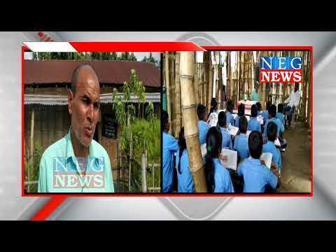 হীৰুদাৰ কবিতা - NEG NEWS NEWS - ShareChat