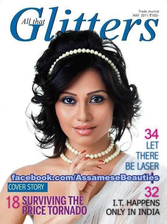হীৰুদাৰ কবিতা - Trade Journal MAY 2011 100 / All that Glitters LET THERE BE LASER facebook . com / Assamese Beauties COVER STORY 32 18 SURVIVING THE I . T . HAPPENS ONLY IN INDIA - ShareChat