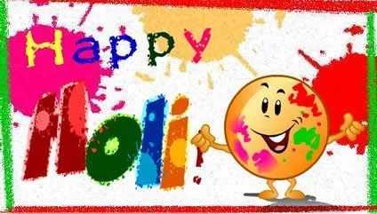 হোলি জোকস - Happy Г . - ShareChat