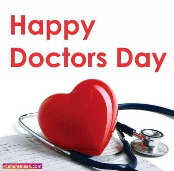 হ্যাপি ডক্টর ডে 👩⚕️ - Happy Doctors Day Ksharemash . com - ShareChat