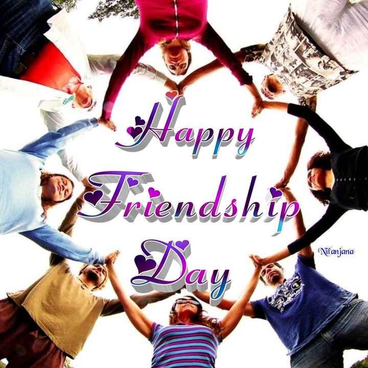 👬 হ্যাপি ফ্রেন্ডশিপ ডে 👬 - Happy Friendship Nilanjana - ShareChat