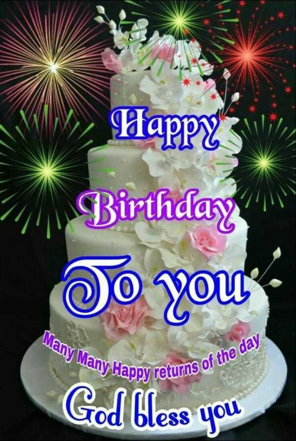 🎂 হ্যাপি বার্থডে - ww ) , Happy Birthday Jo you Many Many hap ay Happy returns ! turns of the day God bless you - ShareChat